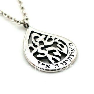 Zilveren ketting Sjema Jisraëel