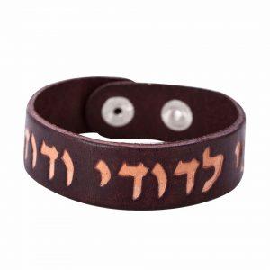 Leren armband Hooglied