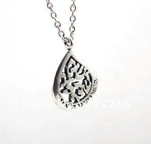 Zilveren ketting met Sjema Jisraëel
