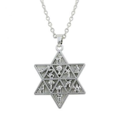Zilveren ketting met twaalf stammen van Israël
