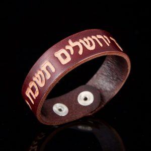 Leren armband met Bijbeltekst over Jeruzalem