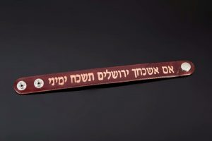 Leren armband Jeruzalem